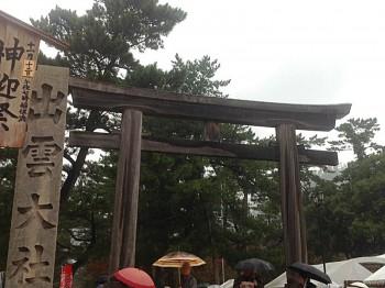 吉備島根8