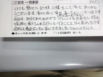 高松20131231
