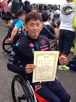 ロードマラソン4