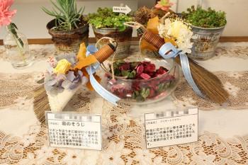 笹沖芸術祭3
