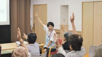 健康教室4