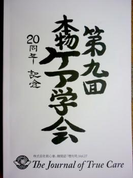 赤坂0610