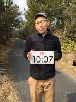 赤坂 6.25