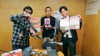 1021FMくらしき